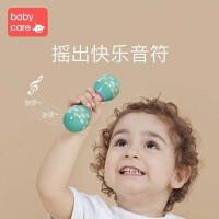 babycare婴儿抓握玩具 宝宝小沙锤摇铃打击乐器 儿童听力训练玩具
