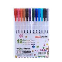 SCM至尚·创美 V10003彩色勾线笔 0.4mm彩色中性笔 手账插画笔 勾线勾边水彩笔 12色装销售 当当自营