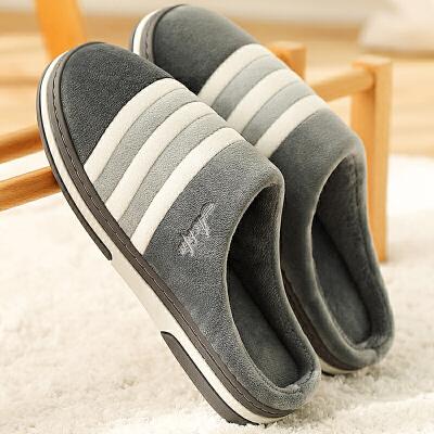 棉拖鞋男士冬季大码家居用室内保暖舒适厚底包跟棉拖女冬