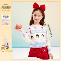【4折券后价:99.2元】迪士尼女童圆领毛衣2021春装儿童宝宝洋气童装毛衫卡通针织衫