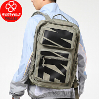 Nike/耐克双肩包男包女包新款休闲包学生书包旅行包运动背包CZ1247-320