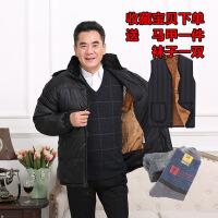 中老年男装冬季棉衣爸爸装冬装外套加绒加厚中年男士老年棉袄 黄色 L建议90-120斤