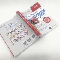 ALTIUM DESIGNER 18电路设计与仿真从入门到精通 清华大学出版社