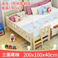 实木儿童床带护栏宝宝加宽床男孩单人床女孩公主床婴儿床拼接大床zf08 其他