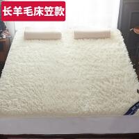 全羊毛床垫加厚床褥子1.5m1.8米单双人床保暖地毯地垫宿舍垫定制
