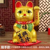 招财猫摆件开业礼品*电动摇手陶瓷发财猫店铺金色大号家居创意