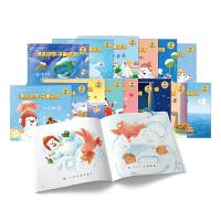 洪恩子集阅读识字故事书宝宝趣味识字游戏识字阅读识字绘本4-8岁(不含笔)