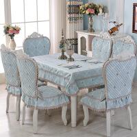 餐桌布艺欧式餐椅垫套装家用长方形桌布台布四季通用餐桌椅子套罩定制