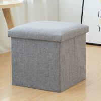 多功能收纳凳子储物凳可坐 折叠椅子家用沙发换鞋凳整理盒箱