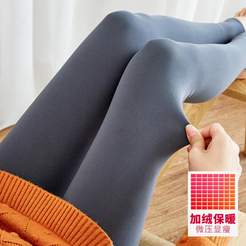 灰色打底裤女冬加绒加厚踩脚外穿秋冬季绒裤保暖棉裤高腰秋裤