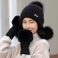 帽子女冬天毛球兔毛毛线帽冬季韩版潮时尚甜美可爱针织保暖护耳帽