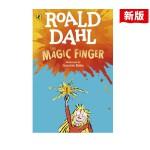 英文原版小说青少年 The Magic Finger 魔法手指 Roald Dahl 罗尔德达尔 10 15岁