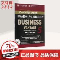 新版剑桥BEC考试真题集第5辑:中级 英国剑桥大学外语考试部 编著