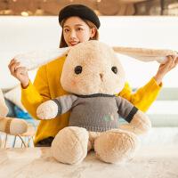 礼物送女友可爱大垂耳兔 长娃娃玩偶床上巨型公仔兔子软大号毛绒玩具
