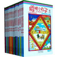 樱桃小丸子经典漫画版(18本套装)