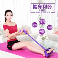 捷�N脚蹬拉力器 多功能健腹器 男女收腹瘦腰减肚子家用健身运动瘦身减肥器材 橙色瑜伽垫套装