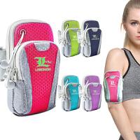 跑步包手机臂包户外手机袋男女款通用手臂带运动手机臂套手腕包
