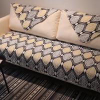 舒曼北欧沙发垫四季通用沙发盖巾全棉防滑布艺套罩坐垫贵妃可定做 舒曼F