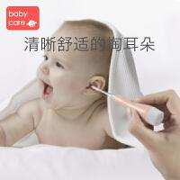 babycare婴儿发光带灯挖耳勺儿童掏耳朵勺宝宝安全软头挖耳器粉色-薄雾粉
