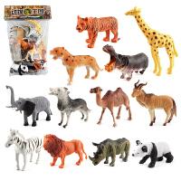 儿童仿真动物园玩具模型恐龙老虎狮子熊猫马大象长颈鹿骆驼河马 12只动物装