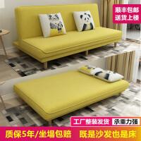 布艺沙发双人可折叠两用沙发床阳台出租房小户型多功能公寓小沙发