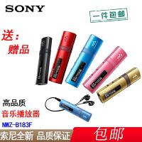 【支持礼品卡+送绕线器包邮】Sony/索尼MP3 NWZ-B183F 4G 播放器 全铝金属外壳 快速充电 USB直插式 音乐随身听 支持FM
