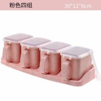 厨房用品调味盒 家用塑料调味罐盐罐套装 创意按压式调料盒调料罐