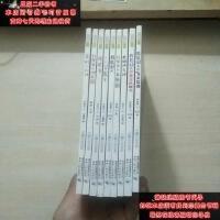 【二手旧书9成新】阅读123系列《真假小珍珠、我家有个游乐园、换换书、小小哭霸王9787221102140