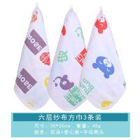 (3条装)6层纱布毛巾纯棉纱布小方巾儿童洗脸手帕宝宝婴儿口水巾