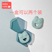 babycare婴儿牙胶收纳盒 便携式奶嘴盒宝宝安抚奶嘴防尘盒子