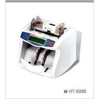 康艺HT-5000智能防伪点钞机 外币点钞机 兼容多国纸币 双语