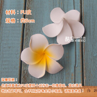 仿真花鸡蛋花向日葵康乃馨泡沫白色玫瑰花康乃馨香皂花肥皂花