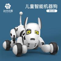 儿童智能机器狗遥控电动玩具会唱歌小狗男孩3-6岁礼物抖音 升级款充电版 (黑白款) 官方标配