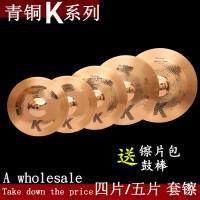 乐器配件架子鼓镲片磷青铜系B8镲片14寸16寸18寸20寸叮叮镲