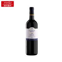 【1919酒类直供】拉菲传说波尔多红葡萄酒(红标/蓝标)法国AOC级干红 750ml 红标/蓝标 随 机 发货