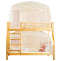 蚊帐宿舍上铺学生蚊账上下铺女寝室1.2米床单人床0.9m下铺 其它