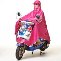 电动自行车雨衣摩托雨衣单人男女骑行电瓶车雨衣雨披加大加厚 X