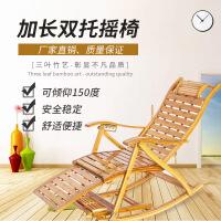 厂家直销躺椅折叠休闲家用阳台成人摇椅实木午休老人北欧风格摇椅