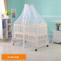 婴儿摇篮床婴儿床实木宝宝床无漆婴儿摇床bb床摇窝新生儿床a378zf03