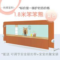宝宝床护栏婴儿童床围栏防掉大床边挡板1.5安全2米1.8通用a382zf08