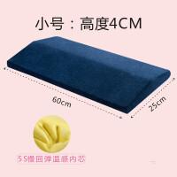 睡眠腰垫记忆棉孕妇护腰靠垫睡觉腰枕腰部护理垫床上腰垫靠枕