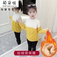 儿童毛衣女童毛衣2018新款秋冬套头针织衫儿童韩版洋气加绒加厚毛线衣MYZQ76 加绒