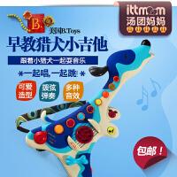 儿童吉他玩具可弹奏宝宝音乐小吉他玩具乐器狗年玩具2-3岁