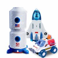 火箭模型 儿童模型火箭卫星摆件宇宙太空飞船站男孩仿真玩具礼盒装