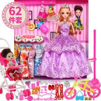 换装洋娃娃套装大礼盒女孩公主儿童玩具换装婚纱别墅城堡 62件套 紫色款 彩绘美瞳6关节送128件赠品