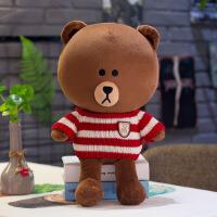 【品牌特惠】抖音网红毛绒玩具布朗熊可妮兔熊公仔超大号玩偶抱抱熊礼物