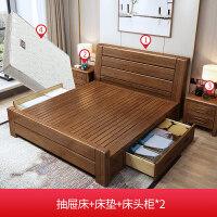 【新品热卖】金丝胡桃木实木床双人床高箱储物床新中式现代简约主卧婚床1.8米 +床垫 1800mm*2000mm 框架结