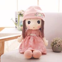 【品质精选】六一儿童节礼物女孩衣服可爱菲儿洋娃娃毛绒床上仿真公仔儿童公主抱着睡布娃娃