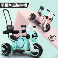 儿童电动摩托车宝宝三轮车充电遥控玩具车可坐人男女小孩电瓶车