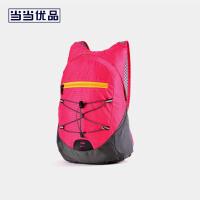 当当优品 户外旅行便携防水可折叠双肩背包 徒步登山包皮肤包 枚红色